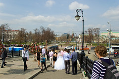 Mariage sur le Pont Luzhkov ou Bridge of Love