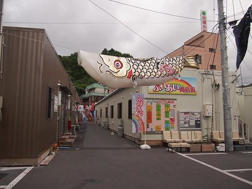 Ishinomaki city street