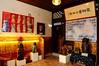 水頭42號賣店(風獅爺文物坊)展覽空間