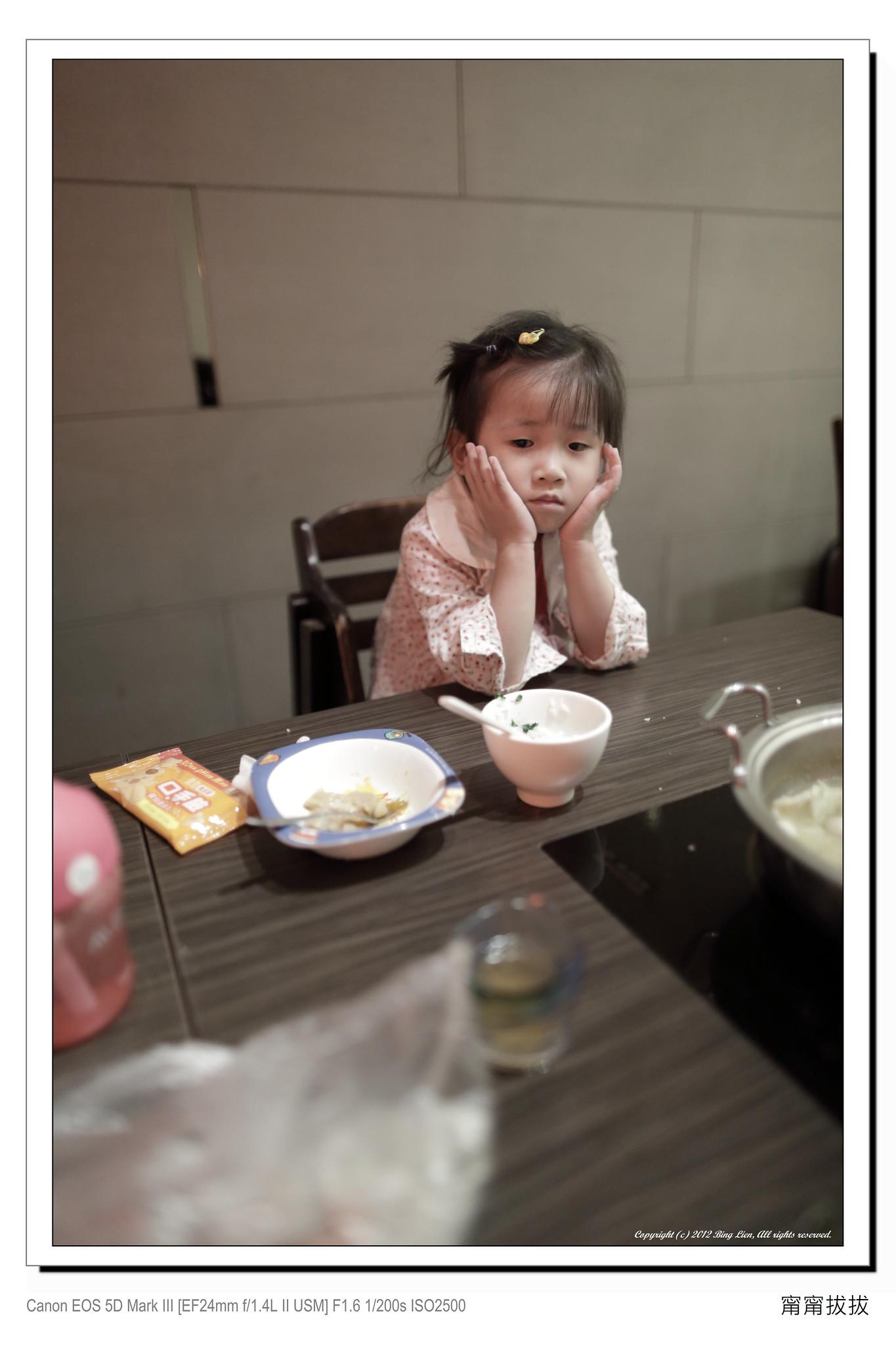 frame_BING6693