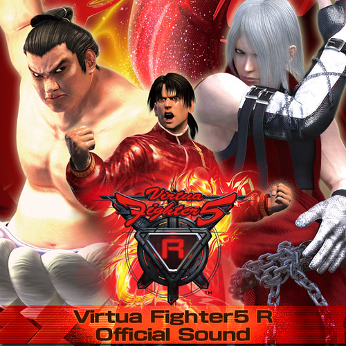 Virtua Fighter 5 R Official Soundtrack
