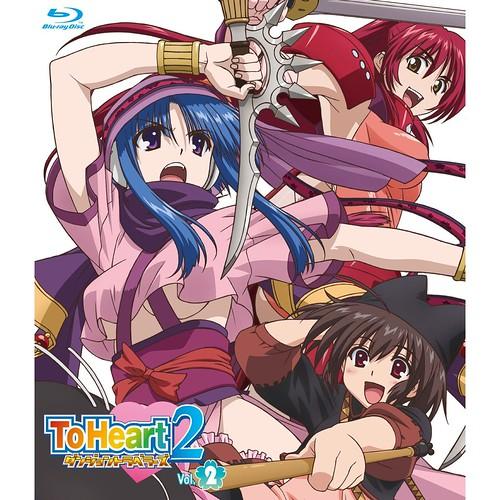 120801(2) - OVA《ToHeart2ダンジョントラベラーズ》第二卷發售中,最新電視廣告輪番放送!