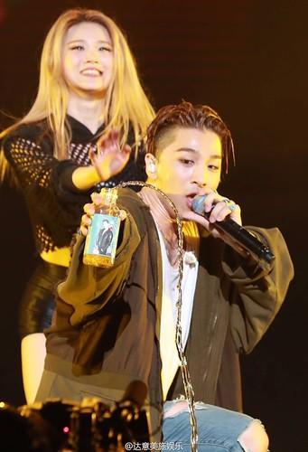 BIGBANG FM Guangzhou Day 3 2016-07-09 (253)