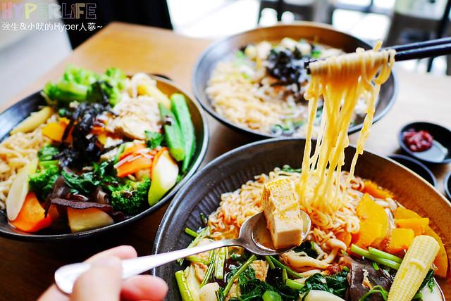 一中,一中店,中友,全素餐廳,台中,商圈,好吃,滷味,素食,素食滷味,美食,蔬食,饗蔬職人 @強生與小吠的Hyper人蔘~
