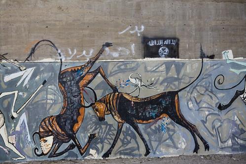 Youssef el-Guindi Street شارع يوسف الجندي