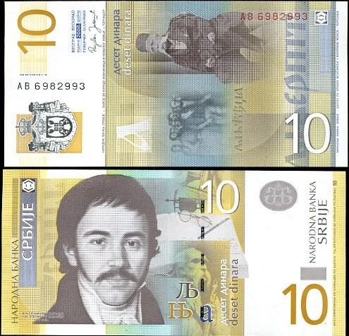 10 Dinárov Srbsko 2006, Pick 46