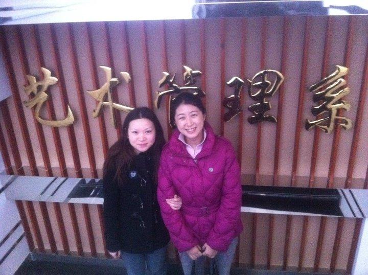 Professor Nan Chen and Student Yifei Zhao