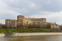 Batiment le long de la Moskova