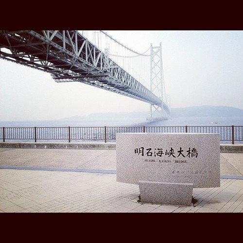 Amazing Akashi Kaikyo Bridge!!