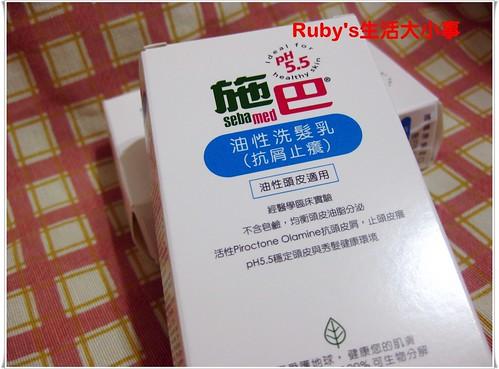 施巴5.5油性洗髮乳 (1)