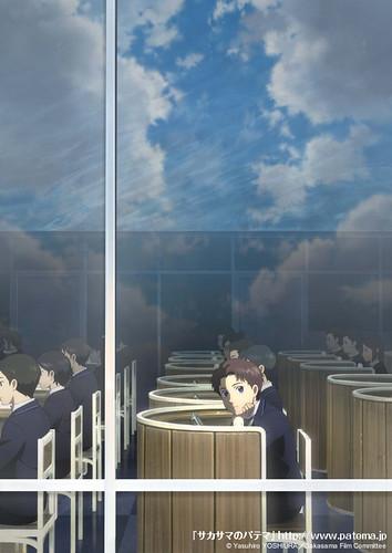 120526(1) - 動畫監督「吉浦康裕」的劇場版《サカサマのパテマ》第二支預告片、海報一同出爐!