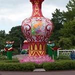 Misssouri Botanical Garden Dragon Festival 2012 36