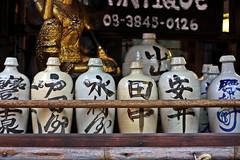 日本酒「〆張鶴」の買取相場・査定情報まとめ