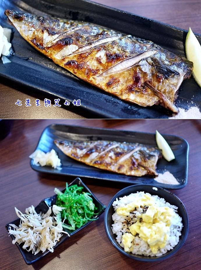 12 烤鯖魚套餐