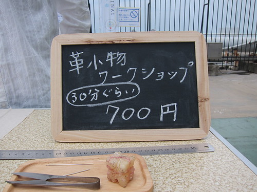 IMG_3689.JPG