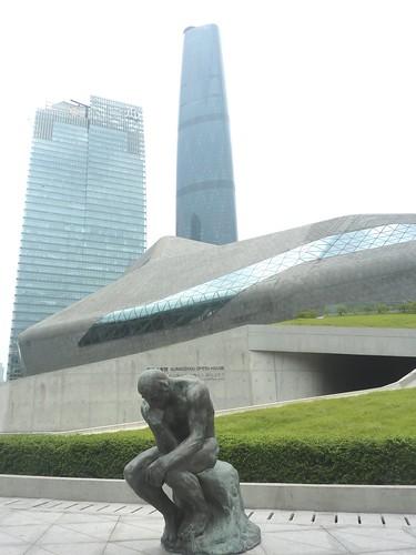 C-Guangzhou-Opera (5)