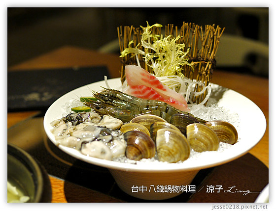 台中 八錢鍋物料理 23