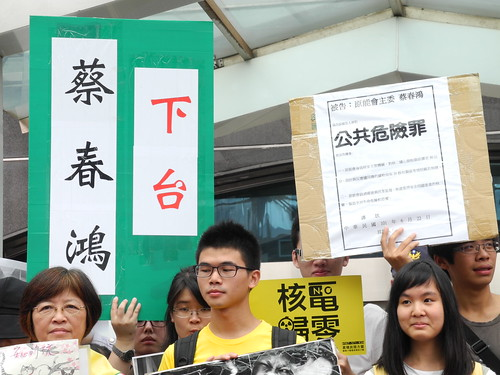 上百名民眾聚集原能會前對主委蔡春鴻決定啟動核二一號機,表達極端不信任。