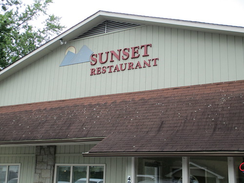 travel family vacation food june fun franklin restaurant nc spring northcarolina diner dine 2012 sunsetrestaurant