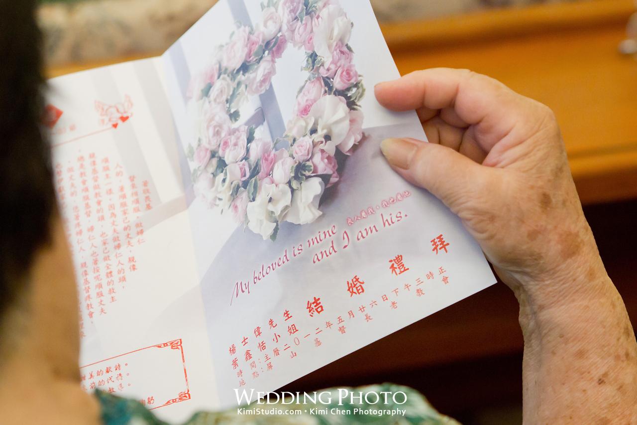 2012.05.25 Wedding-113