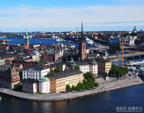 Stadshuset (the City Hall), Stockholm, Sweden