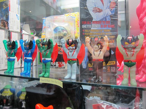Toy Tokyo SDCC 2012 Wednesday
