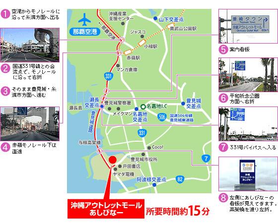 map_c02