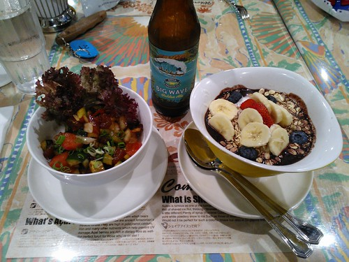 From left: ahipokē and açaí bowl