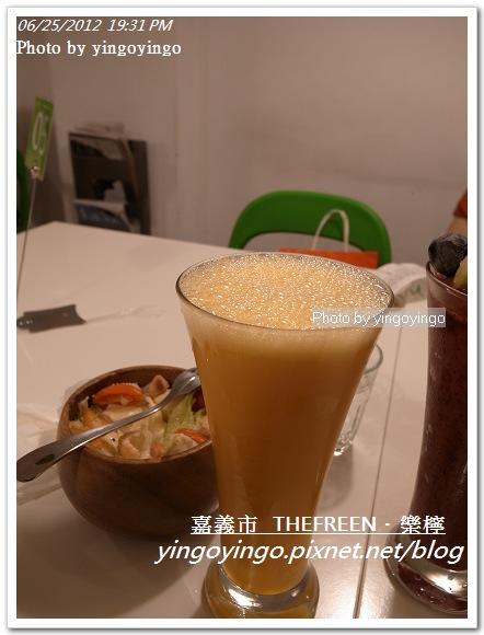 嘉義市_樂檸漢堡20120625_R0070019