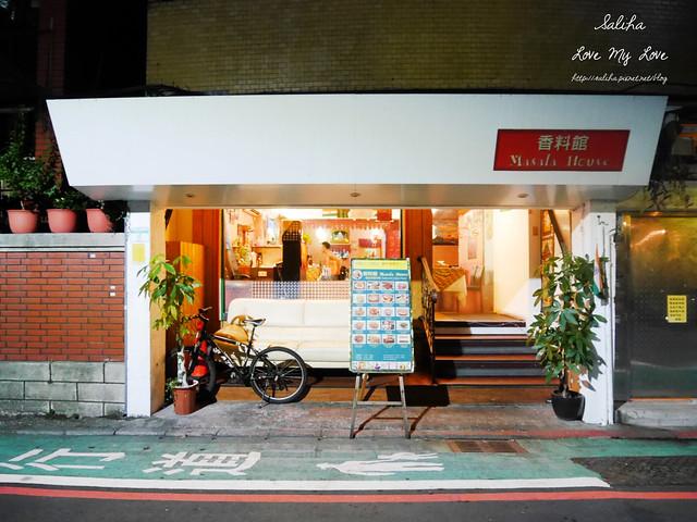 台北師大夜市台電大樓站美食餐廳印度香料館