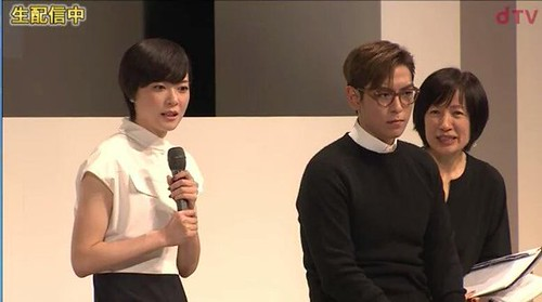 TOP - Secret Message Tokyo Première - 02nov2015 - Screecap - 14