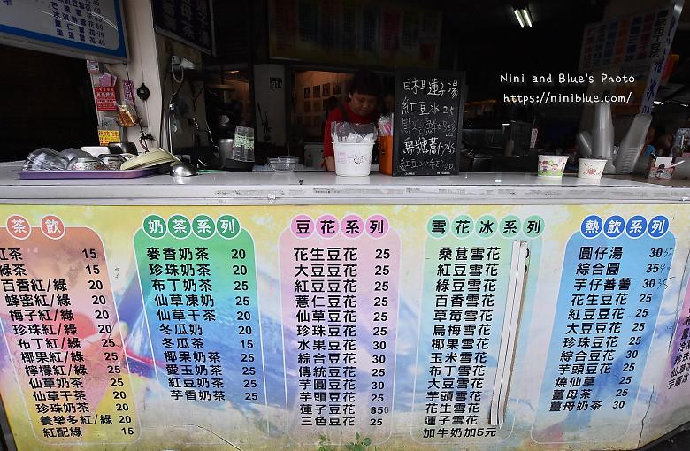 台中太平臉盆冰丁香豆花17