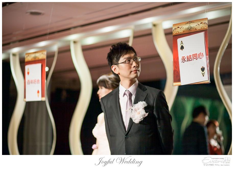 婚禮攝影 小朱爸 明勳&向榮 婚禮紀錄 中和晶宴_0202