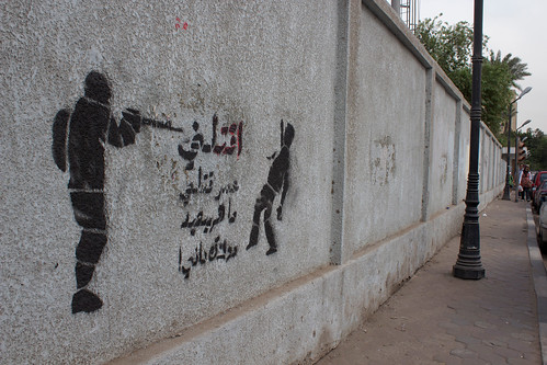 Graffiti on Zamalek by Ester Meerman