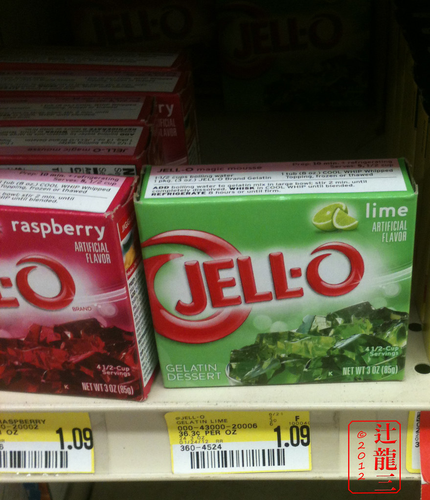 Real Jello