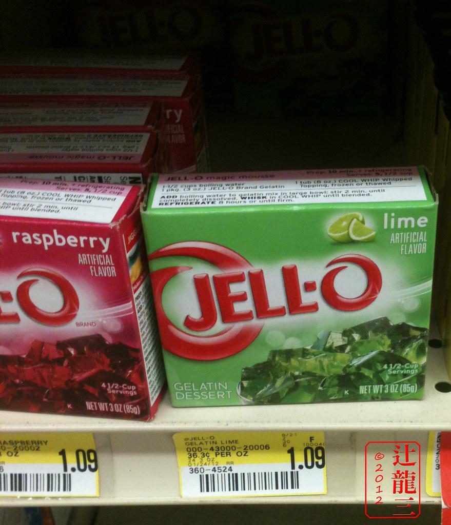 Real Jello