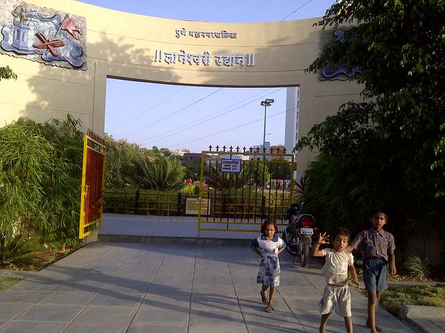 Dnyaneshwari Udyan near Oval Nest Warje Pune
