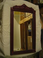 Mirror Update: Before