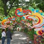 Misssouri Botanical Garden Dragon Festival 2012 53
