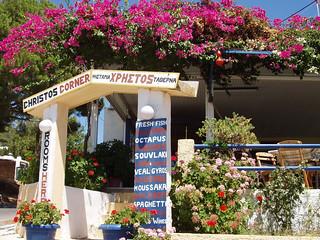 Christos Corner Taberna, Monolithos, Rodi, Grecia