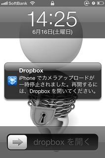 use_8