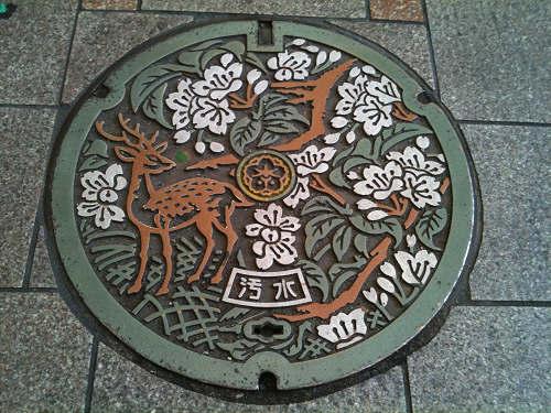 奈良県の「マンホールの蓋」のデザイン一覧