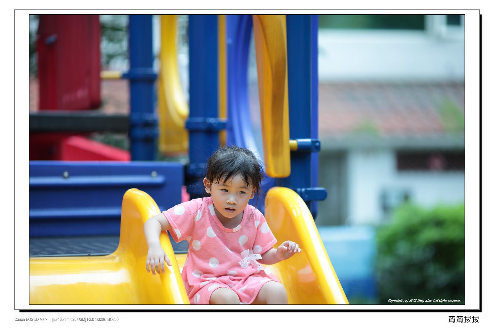 frame_BING3969