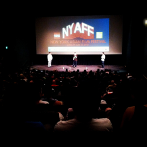 11 NY Asian Film Fest