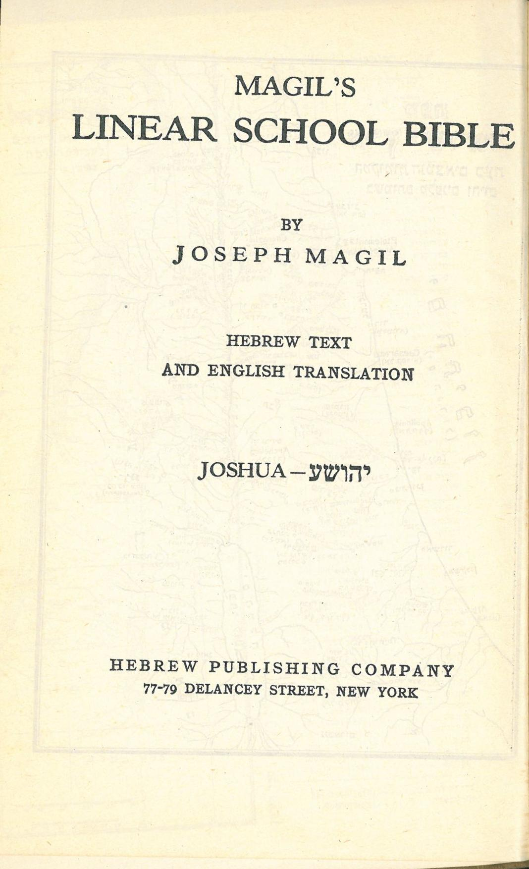 Joseph Magil Internet Bible Catalog