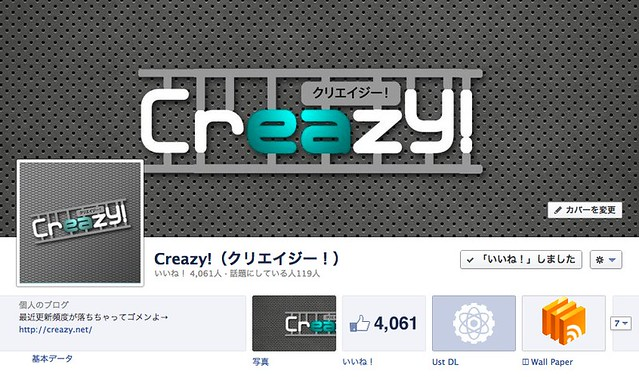 facebook_page_4000likes_01