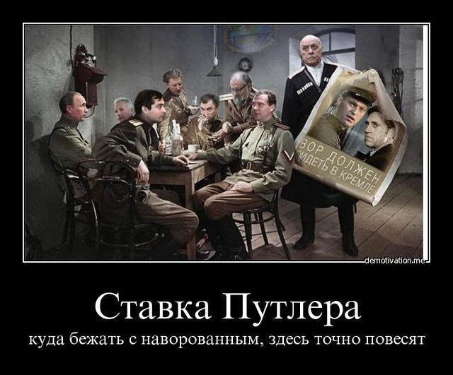 """Маккартни просит Путина освободить активистов """"Гринпис"""": """"Про вашу страну не модно было говорить хорошо"""" - Цензор.НЕТ 29"""