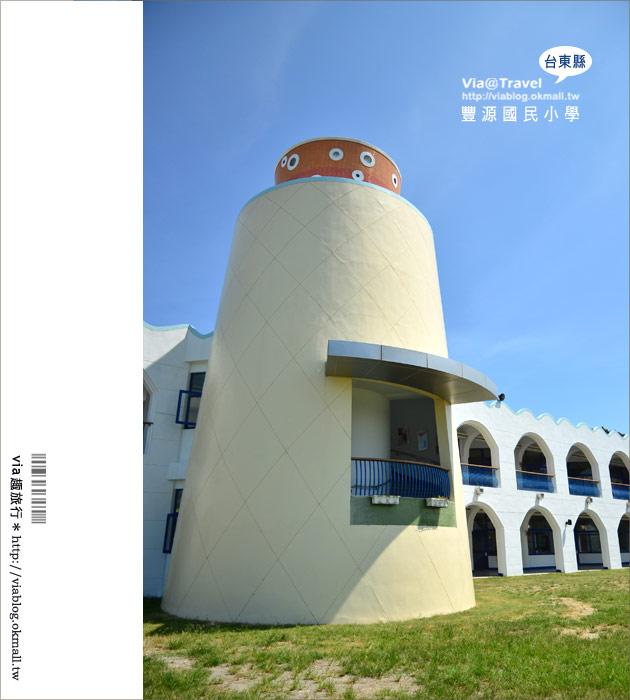 【台東地中海國小】台東豐源國小~一起探訪全台最美的小學!!20