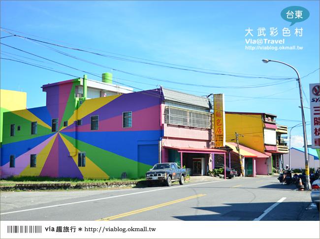 【台東新景點】台東大武彩虹街~全台最夢幻的彩色街弄!6