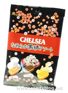 Meiji Chelsea Kokutou Black Sugar